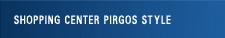 SC Pirgos Style / ТК Пиргос Стил